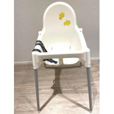 Hochstuhl Baby Stuhl von IKEA