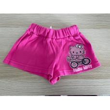 Kurze Hose, Shorts Gr. 98